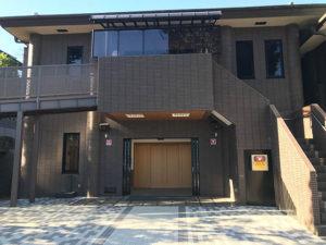 東福寺 第二斎場